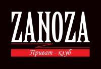 Zanoza