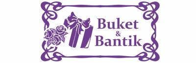 Букет и Бантик