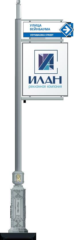 Рекламная строй РК ИлАН